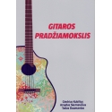 Gitaros pradžiamokslis (su CD)
