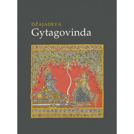 Gytagovinda