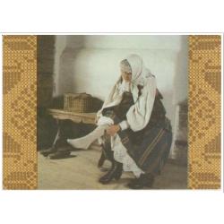 Lietuvių tautiniai drabužiai. Atvirukų rinkinys