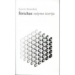 Štrichas: rašymo teorija