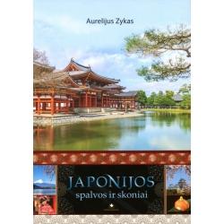 Japonijos spalvos ir skoniai (papildytas leidimas)