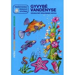 Priešistorinio pasaulio gyvūnai. Gyvybė vandenyse