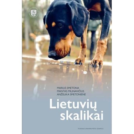 Lietuvių skalikai