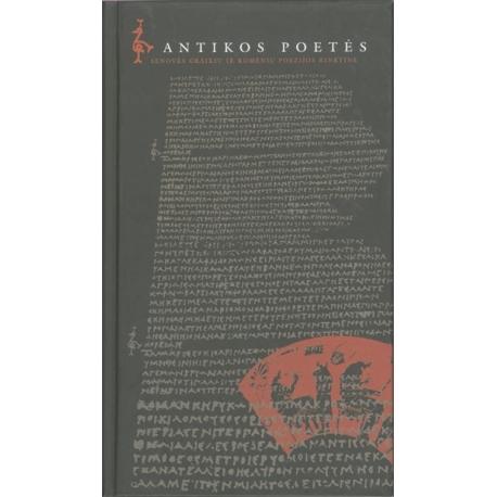 Antikos poetės