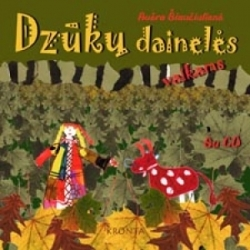 Dzūkų dainelės vaikams (knygelė su CD)