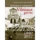 Senosios ir naujosios Vilniaus gatvės 1840 - 2012