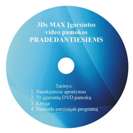 3Ds MAX įgarsintos video pamokos pradedantiesiems